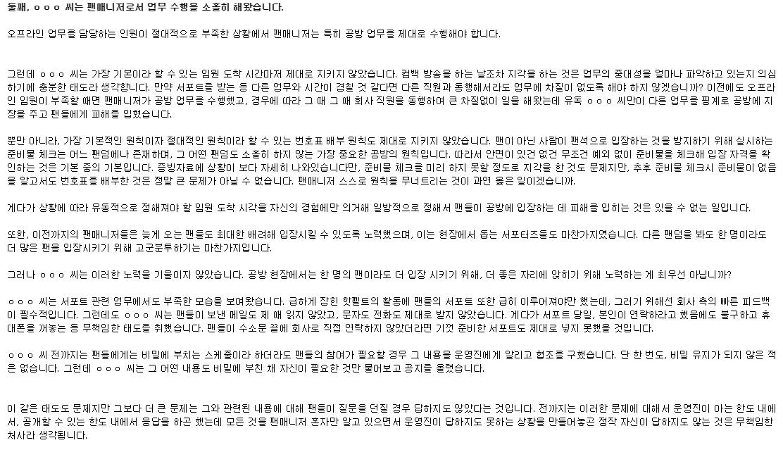 专业韩语翻译公司