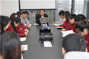 秋实翻译会议室1